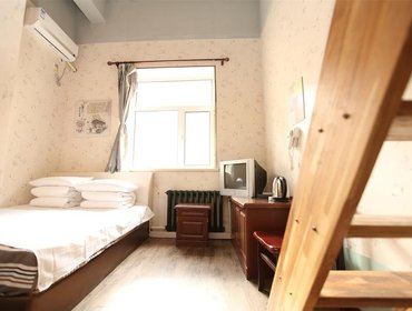 Хостел Harbin Kazy Int'l Youth Hostel