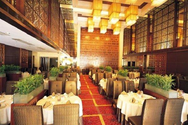 Grand Royal Hotel - фото 12