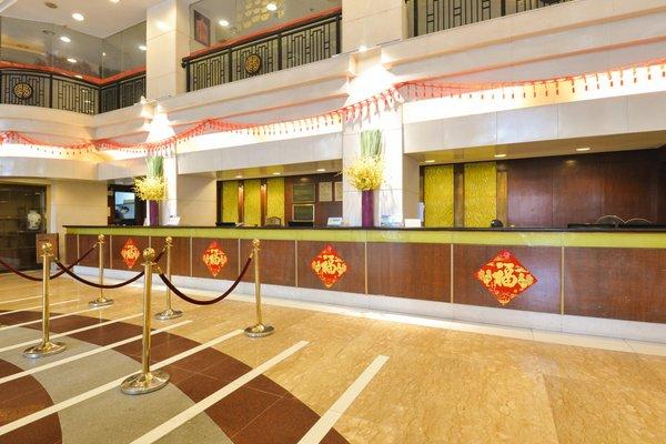 Guangzhou Aiqun Hotel - фото 10