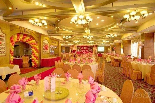 Guangzhou Aiqun Hotel - фото 11