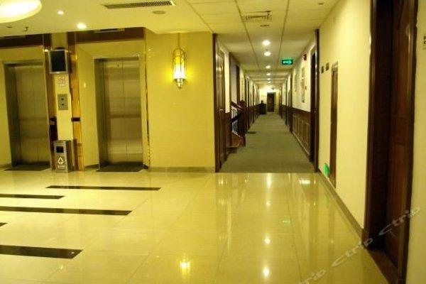 Guangzhou Aiqun Hotel - фото 12