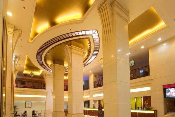 Guangzhou Aiqun Hotel - фото 13