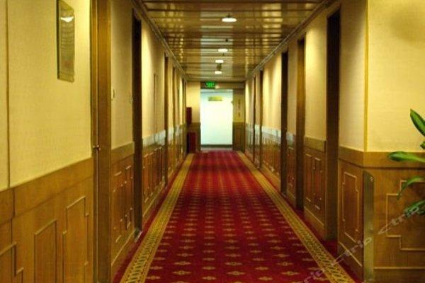 Guangzhou Aiqun Hotel - фото 14
