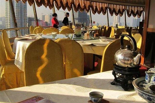 Guangzhou Aiqun Hotel - фото 18