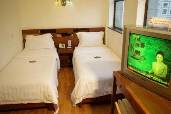 Guangzhou Aiqun Hotel - фото 4
