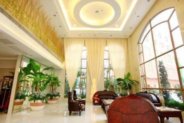 Junyue Hotel - фото 8