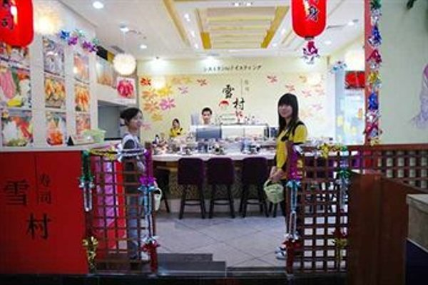 Guangzhou Tianyue Hotel - фото 14