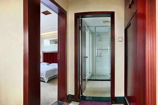 Guangzhou Tianyue Hotel - фото 16