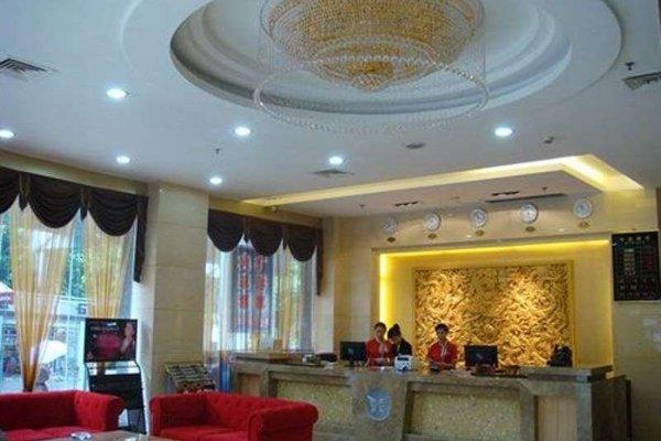 Guangzhou Tianyue Hotel - фото 17