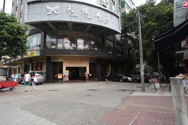 Guangzhou Tianyue Hotel - фото 20