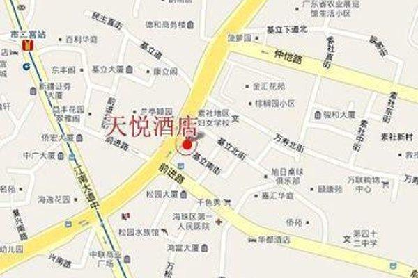 Guangzhou Tianyue Hotel - фото 21