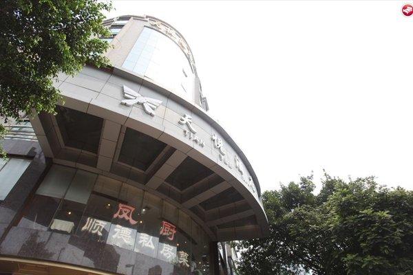 Guangzhou Tianyue Hotel - фото 22