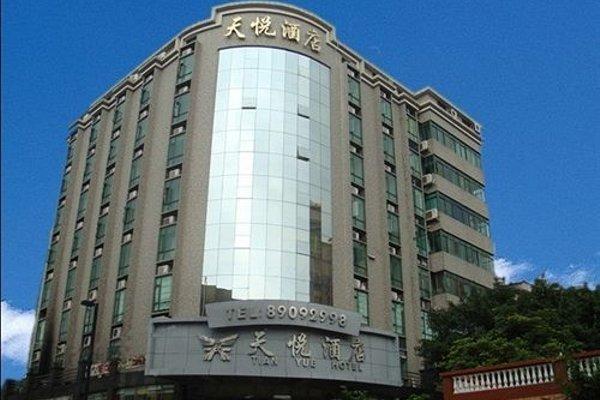 Guangzhou Tianyue Hotel - фото 23