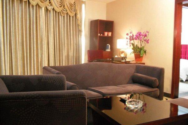 Guangzhou Tianyue Hotel - фото 9