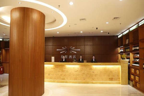 Starway Hotel Huanshi East Road - 13