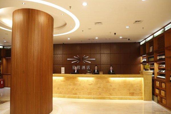 Starway Hotel Huanshi East Road - фото 13