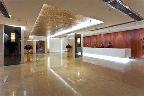 Starway Hotel Huanshi East Road - фото 16