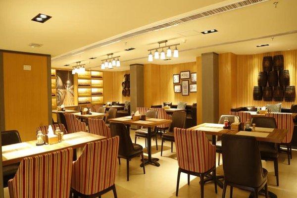 Starway Hotel Huanshi East Road - фото 8
