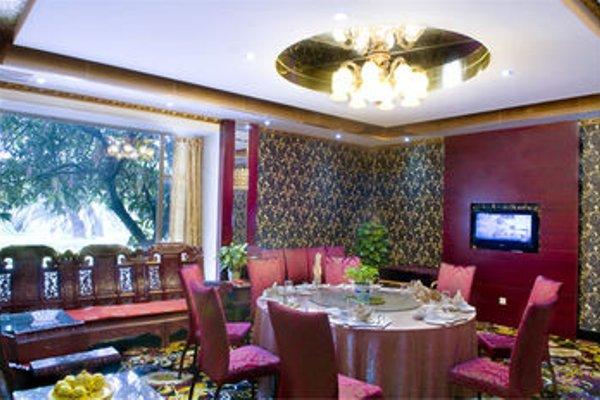 Wa King Town Hotel - 12