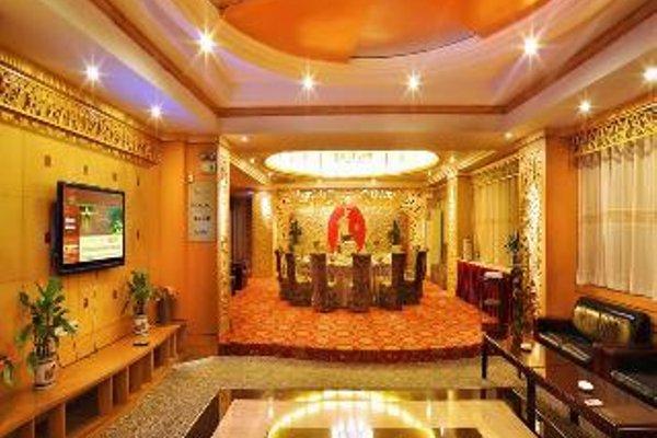 Wa King Town Hotel - 15