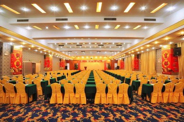 Wa King Town Hotel - 17