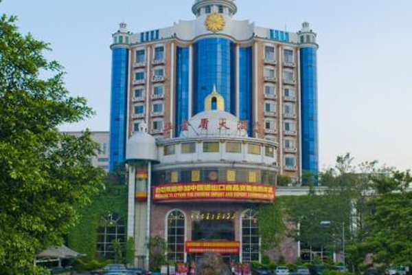 Wa King Town Hotel - 22