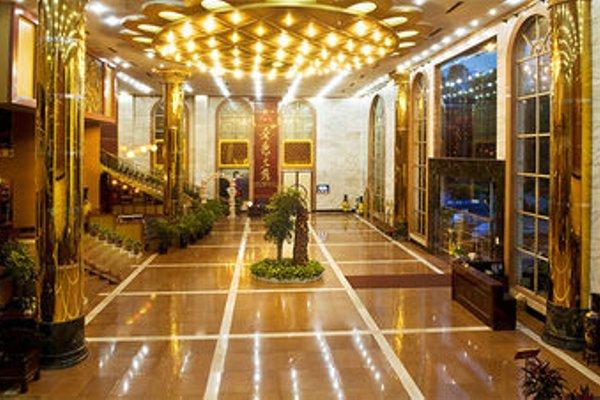Wa King Town Hotel - 7