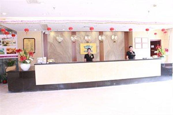 Joyful Sea Hotel - 18