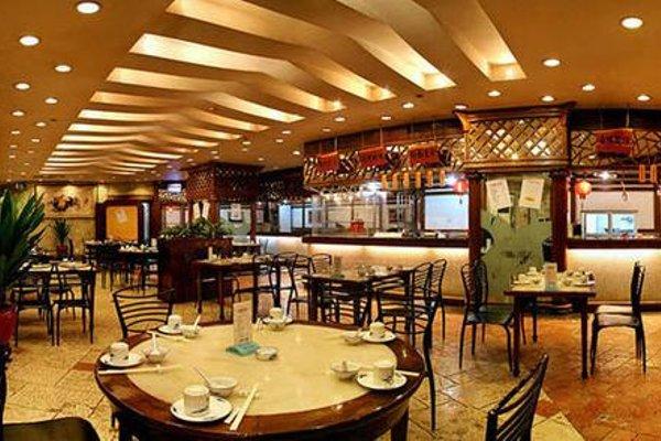 Guangzhou Hilbin Hotel - Globelink Hotel - 10