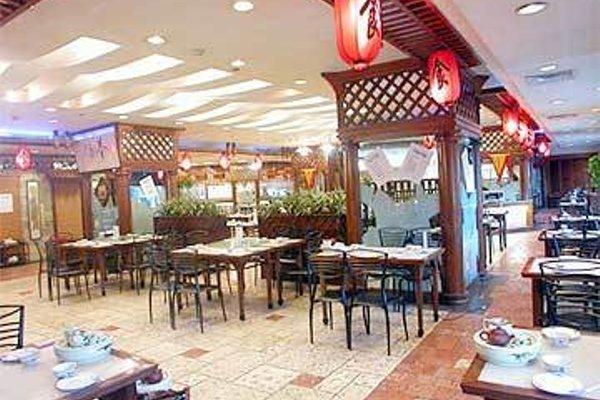 Guangzhou Hilbin Hotel - Globelink Hotel - 11