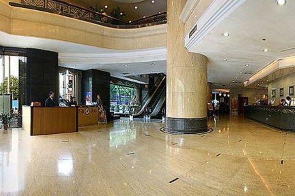 Guangzhou Hilbin Hotel - Globelink Hotel - 13