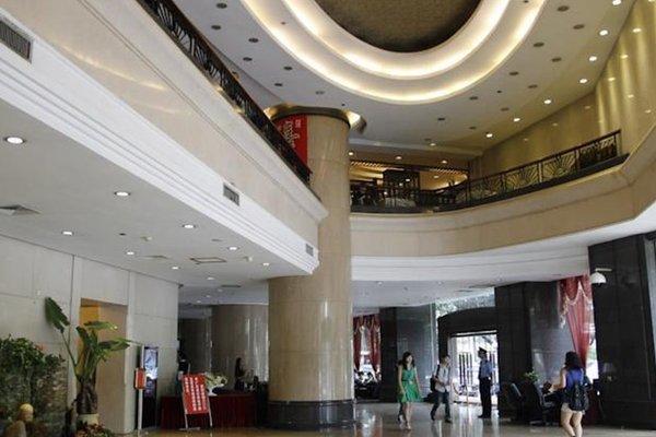 Guangzhou Hilbin Hotel - Globelink Hotel - 14