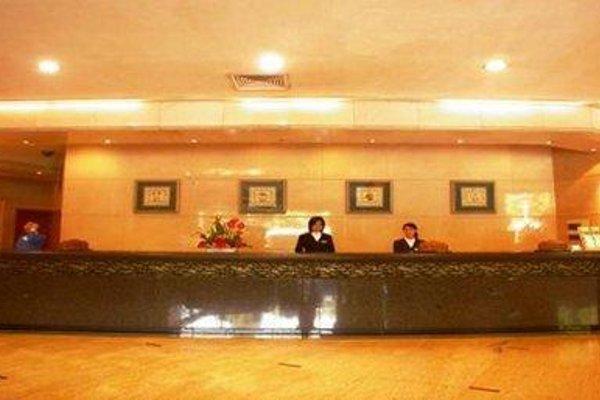 Guangzhou Hilbin Hotel - Globelink Hotel - 15