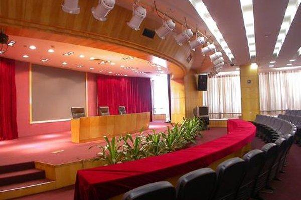 Guangzhou Hilbin Hotel - Globelink Hotel - 17