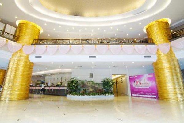 Guangzhou Hilbin Hotel - Globelink Hotel - 18