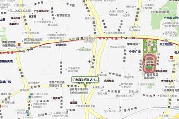 Guangzhou Hilbin Hotel - Globelink Hotel - 19