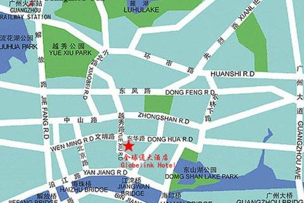 Guangzhou Hilbin Hotel - Globelink Hotel - 6
