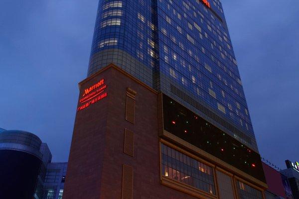 Marriott Guangzhou Tianhe - фото 21