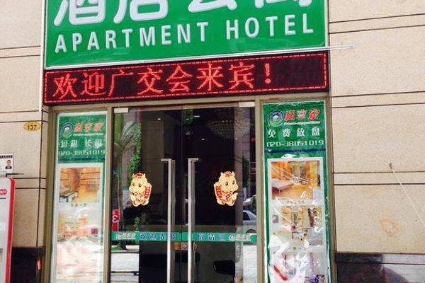 Huifeng International Apartment - фото 21