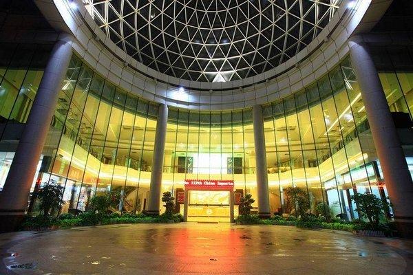 О Nanguo Hotel Guangzhou - 11
