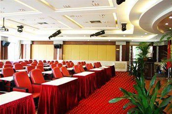 О Nanguo Hotel Guangzhou - 13