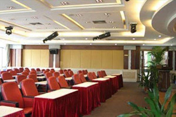 О Nanguo Hotel Guangzhou - 14