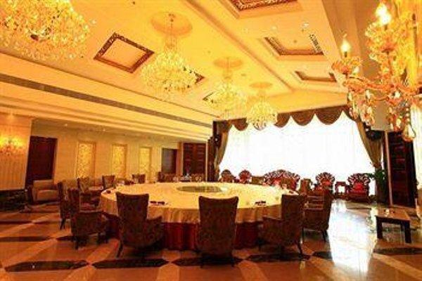 О Nanguo Hotel Guangzhou - 16