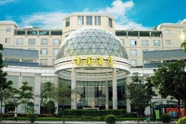 О Nanguo Hotel Guangzhou - 18