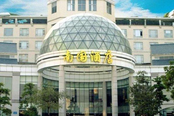 О Nanguo Hotel Guangzhou - 19