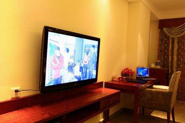 О Nanguo Hotel Guangzhou - 4