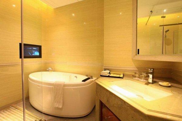 О Nanguo Hotel Guangzhou - 5