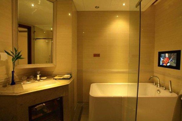О Nanguo Hotel Guangzhou - 7