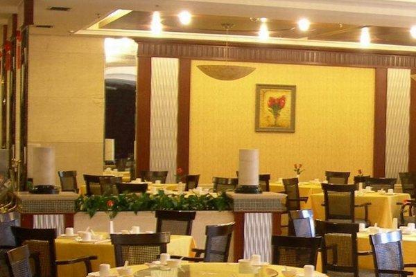 О Nanguo Hotel Guangzhou - 8
