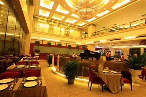 О Nanguo Hotel Guangzhou - 9